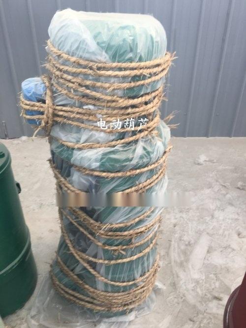 江苏电动葫芦厂家|2T-6M型CD1电动葫芦|固定式电动葫芦|移动式电动葫芦|钢丝绳电动葫芦|电动葫芦型号