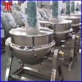 供应商鼎牌 400L不锈钢夹层锅  可倾式夹层锅 搅拌夹层锅