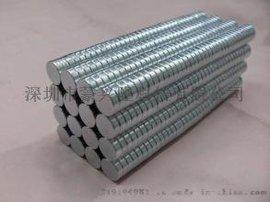 10*2钕铁硼强力磁铁 强磁 吸铁石 DIY冰箱贴强磁铁磁钢圆形10x2mm