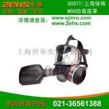 上海依格Scott M98防毒全面罩