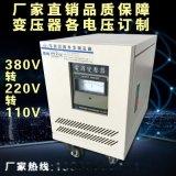润峰电源三相变压器6kw 三相变压器6kva 干式隔离控制变压器380v转220v