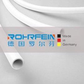 进口复合铝塑管_罗尔芬PE-RT多层复合铝塑管