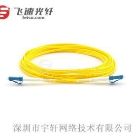 2M LC UPC - LC UPC 双工单模9/125 OS2 弯曲不敏感光纤跳线 - 2.0mm PVC外护套