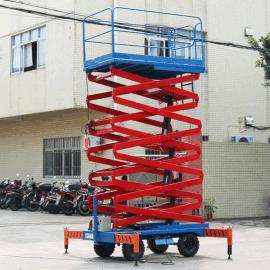 济南洲洋厂家直供 移动式剪叉式升降机8米高空作业车四轮移动式升降平台车