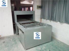 镁淼机械隧道炉烘干线 高温不锈钢发热 喷油线