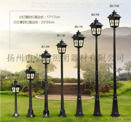 扬州弘旭生产户外防水欧美式花园小区别墅草坪灯景观庭院灯