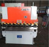 折弯机 WC67K-30T1600型数控折弯机