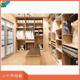 整體實木衣櫃衣帽間全屋定製傢俱廠家直銷
