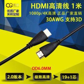 1米hdmi高清线定制,传输速度快,**厂家选「岐光电子」