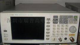 Agilent N9320A 射频频谱分析仪|安捷伦|9kHz至3GHz