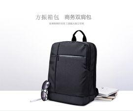 定制双肩包 休闲商务电脑包 大容量设计