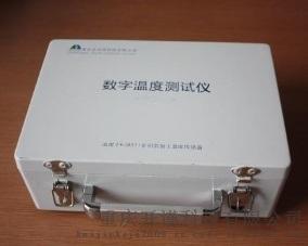KJ8312A型混凝土溫度測試儀
