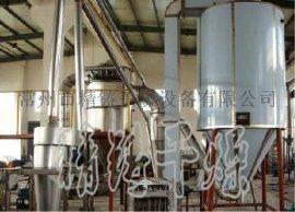 直销中药浸膏  喷雾干燥机 植物提取  干燥机 精铸干燥制造