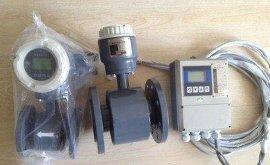 FFM62电磁流量计 富沃得流量计代理