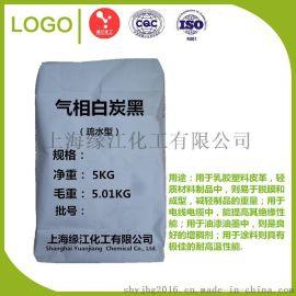 气相法白炭黑 纳米级二氧化硅 超细白炭黑橡胶补强剤