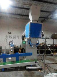 化肥定量包装机 颗粒/粉剂定量称重包装机