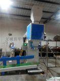 化肥定量包裝機 顆粒/粉劑定量稱重包裝機