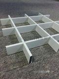 鋁格柵吊頂工藝流程-鋁格柵操作工藝