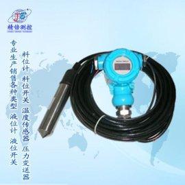 缆式静压液位变送器价格
