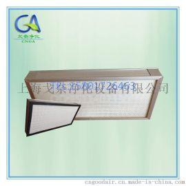 H13玻纤滤纸无隔板高效HEPA空气过滤器