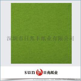 厂家直销  装帧布 彩虹布 特种纸裱纸加工包装盒书面封面
