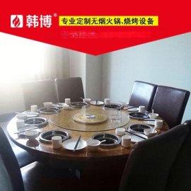 智慧無煙火鍋桌採購/質量可靠的無煙火鍋設備在蘇州哪裏有供應