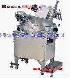 多麥達DMDR-350凍肉切片機