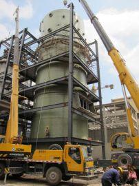 大型燃煤锅炉玻璃钢脱硫塔