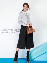 秋水伊人折扣女装店加盟找广州明浩女装批发公司