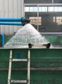 供应山东百德碳化硅四寸涡流喷嘴喷头,厂家直销