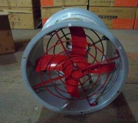 江苏飞策防爆 BFS系列防爆风机、风扇