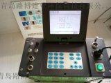 一鍵採樣功能LB-70C系列自動煙塵煙氣測試儀