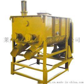 1000L卧式双轴搅拌机 干粉砂浆无重力混料机