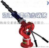 海南消防水炮-可調式多功能消防水炮PS30-50