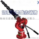 海南消防水炮-可调式多功能消防水炮PS30-50