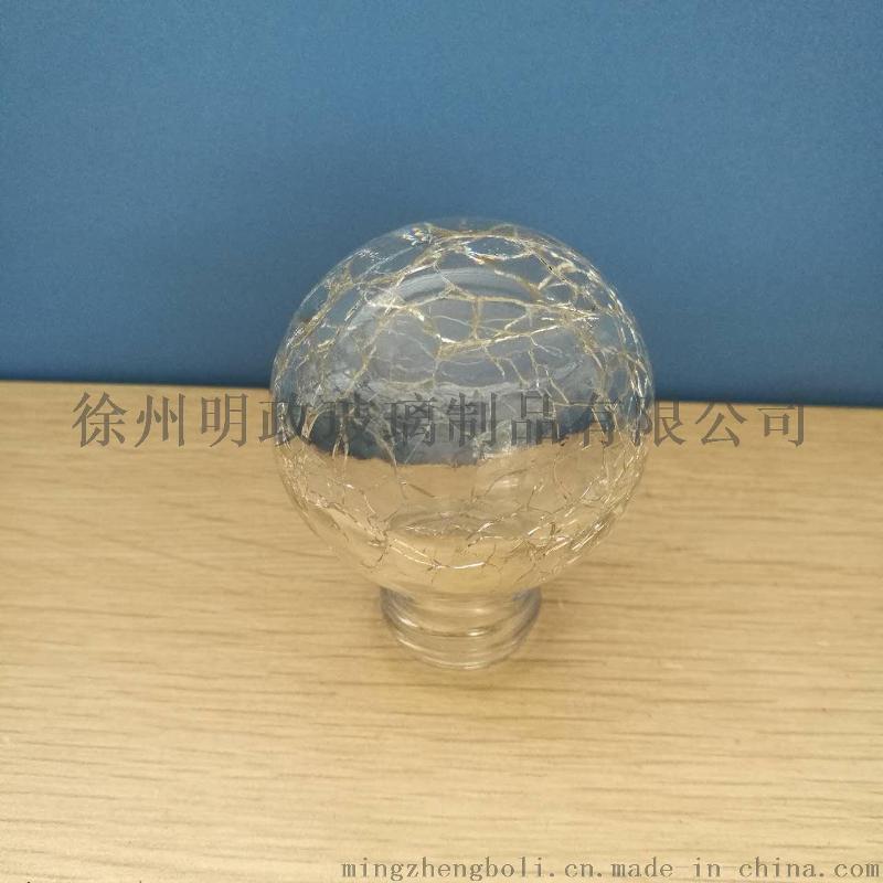 炸裂紋玻璃燈罩,專業生產廠家,定製加工