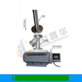供應DN80型氣體腰輪 羅茨流量計