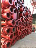 壓地泵管廠家直銷