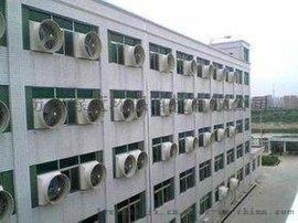 绿萱负压风机南京通风设备厂家、南京车间排风系统专营