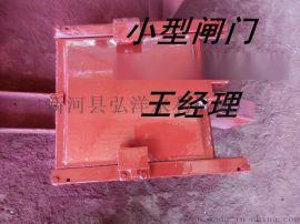 福建顺昌露顶式小型铸铁闸门哪里能买到