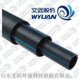 青岛PE给水管厂家批发,旧城改造PE给水管就选山东文远环保科技股份公司联系人李先生15275912290