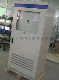 厂家直销武汉35KW/DC220V太阳能光伏发电系统