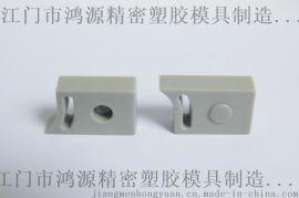 卫浴万能防撞块 淋浴房塑胶配件 塑料制品厂直供PVC防撞块