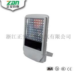 GT312防眩投光灯厂房变电站车站华荣厂家直销固定专业灯具