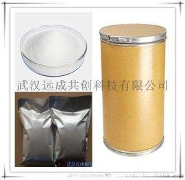蔗糖硬脂酸酯原料厂家37318-31-3