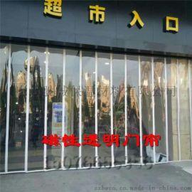 亳州商場專用磁性自吸門簾生產廠家