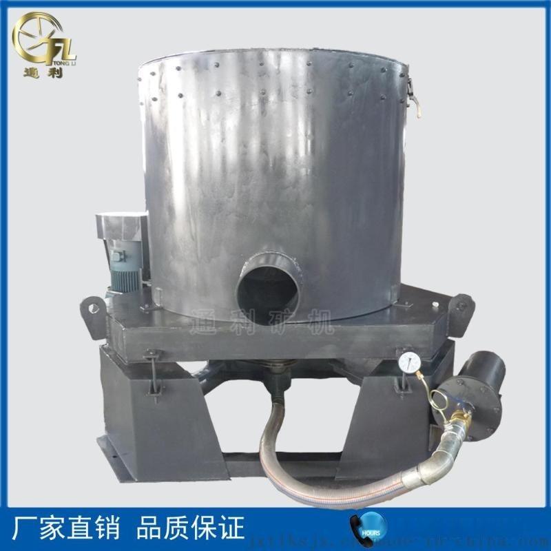STLB100大型水套式離心機