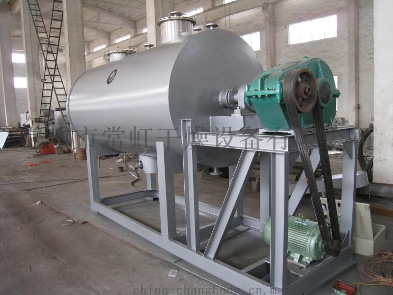ZKG型耙式真空干燥机