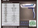 广东全自动洗车机价格茂名无接触洗车机报价