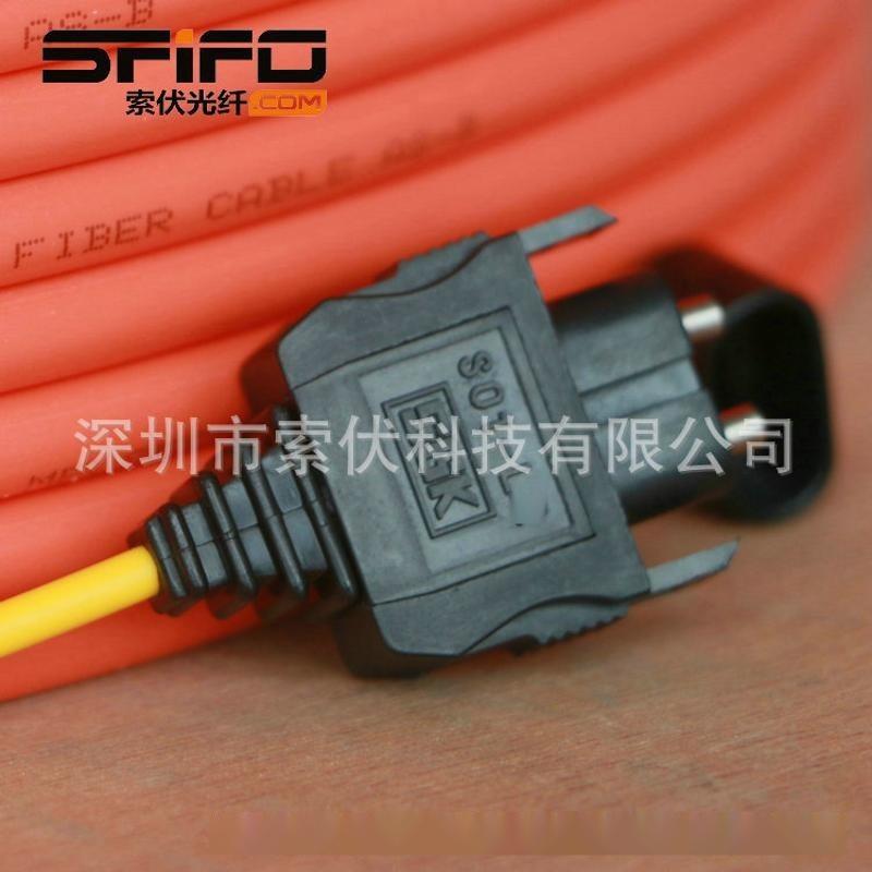 SGK SO1-L2 S01-L2光纤接头连接器 日立CA7003 富士光纤S01-L1